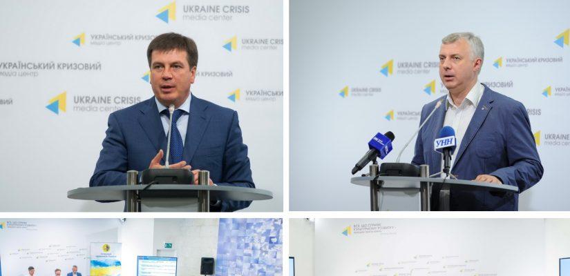 Progress in Reforms: August 8 – 14, 2015