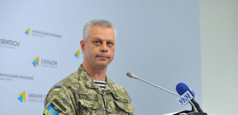 Andriy Lysenko: Ukrainian Armed Forces incur no losses yesterday