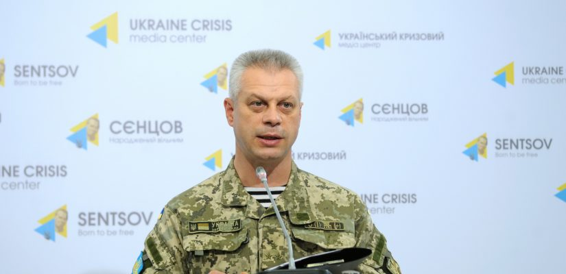 Andriy Lysenko: Militants shoot at ATO forces positions 84 times yesterday, using heavy weapons 21 times