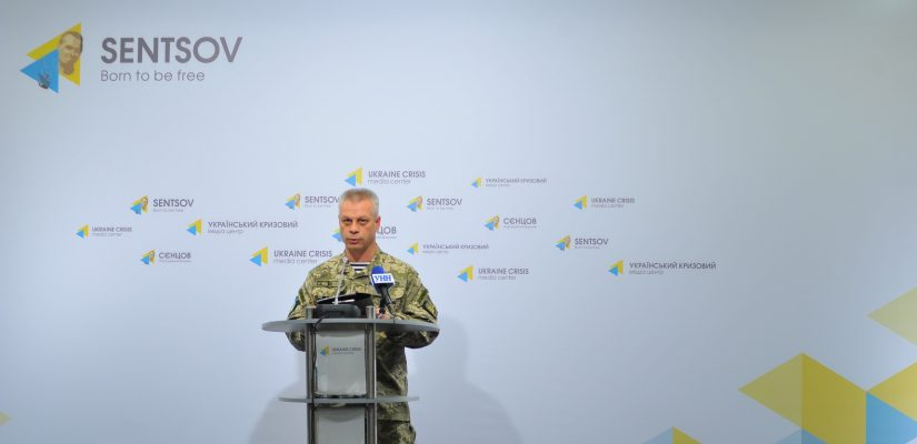 Andriy Lysenko: Ceasefire standing in ATO zone, withdrawal of equipment continues