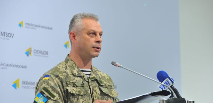 Andriy Lysenko: Four Ukrainian servicemen wounded as a result of militant provocation near Troyitske