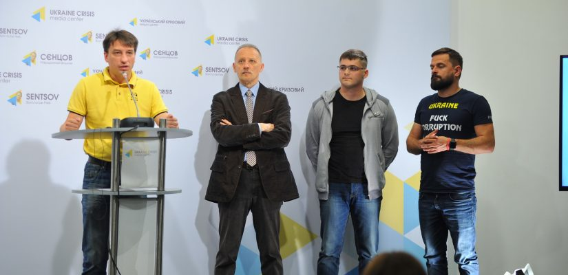 "Ukraine launching its first online civic education platform ""VUM online"""