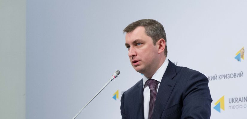 Head of Ukrainian State Property Fund: Resistance to transparent sale of state property