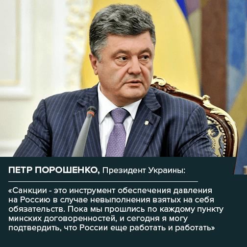 УКМЦ.-Цитата_6