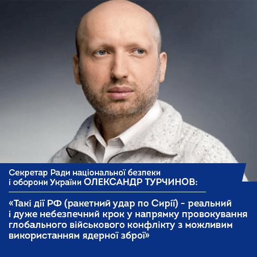 УКМЦ.-Цитата_9102015_4