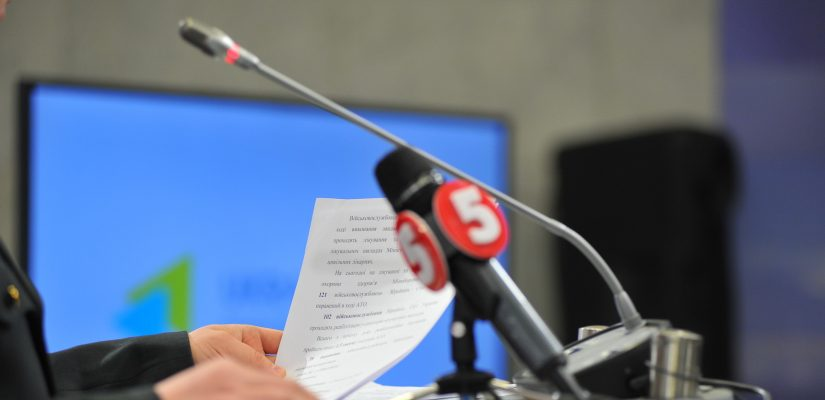 Schedule of press briefings in Ukraine Crisis Media Center for November 5, 2015