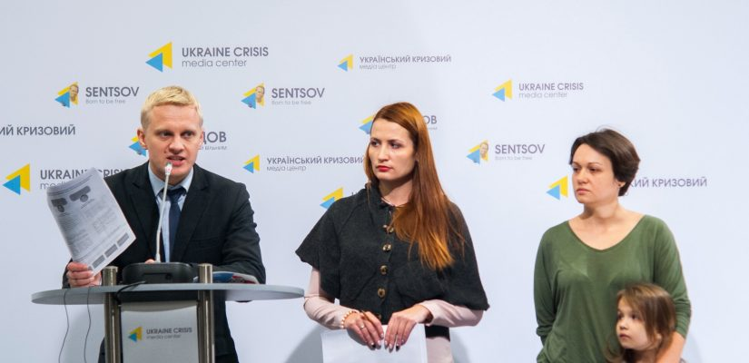 "Hysteria of domestic medicine producers over transferring medicine procurement to international organizations is nonsense – ""Patients of Ukraine"", Centre for Fighting Corruption"