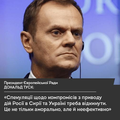 УКМЦ.-Цитата_05112015