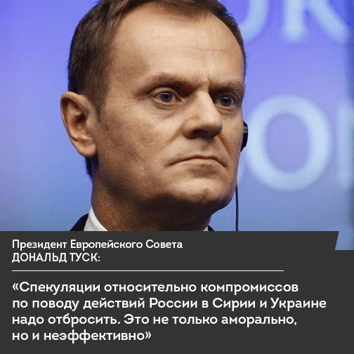 УКМЦ.-Цитата_05112015_2