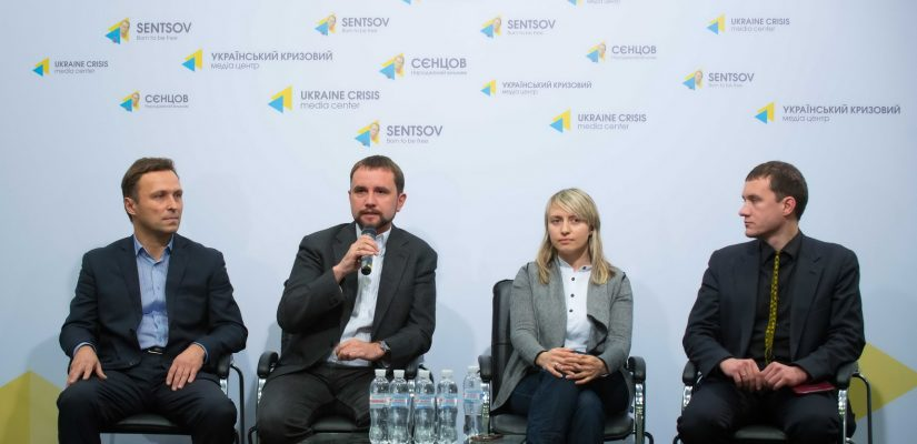 Maidan Museum is registered but has neither premises, nor funding