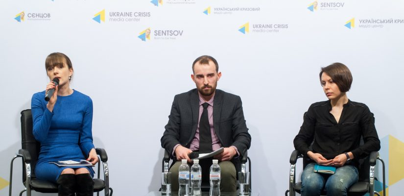 "Activists present a report ""28 prisoners of Kremlin"" which contains cases of Ukrainians imprisoned for political reasons in Russia and temporarily occupied Crimea"