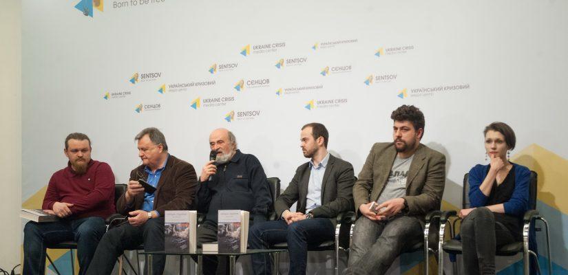 "Leonid Finberg presented book ""Maidan. Evidences. Kyiv, 2013-2014"": Maidan is a civilization choice of people of Ukraine"