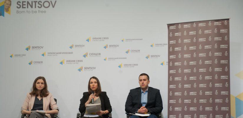 Amnesty International: Impunity is the biggest problem in Ukraine