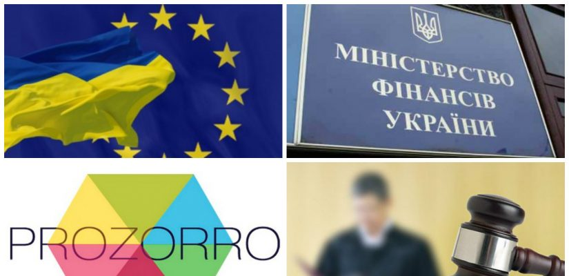 Digest of reforms 20.02 – 26.02.2016. Reforms in progress