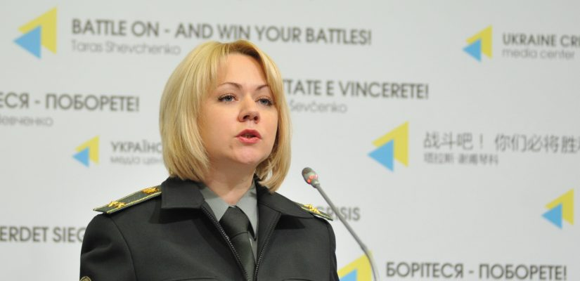 NATO's Comprehensive Assistance Package for Ukraine endorsed at the Warsaw Summit – Colonel Oksana Havrylyuk