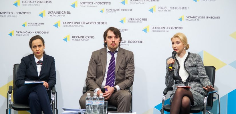 Ukraine needs to adopt 43 laws to get into top-50 of Doing Business ranking, 23 of them by the end of May 2016 – Deputy Minister of Economic Development and Trade of Ukraine