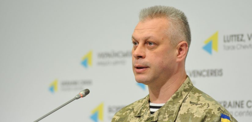 Colonel Lysenko: Ukrainian Armed Forces incur no casualties in combat in the past 24 hours