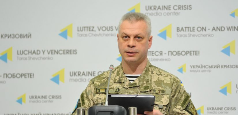 Colonel Lysenko: 12 thousand people cut off from electricity and water supply as a result of militants' attacks in Stanytsia Luhanska