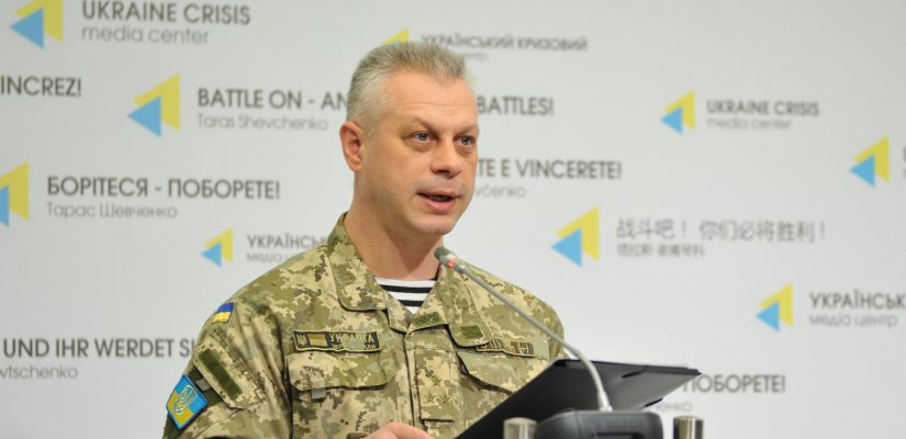 Intensity of hostilities in ATO zone considerably decreased yesterday – Colonel Lysenko