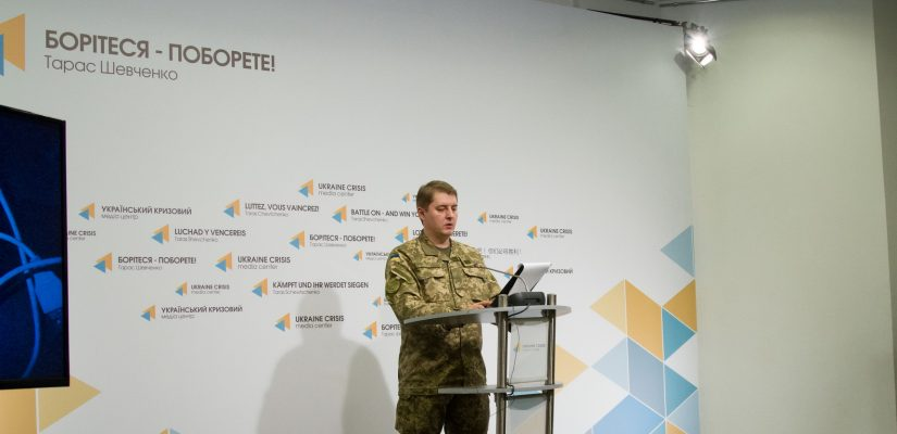 Colonel Oleksandr Motuzyanyk: Militants launch over 120 mortar shells and over 30 artillery projectiles at Ukrainian positions near Mariinka and Dokuchaevsk