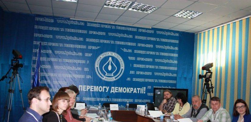 Mykolayiv journalists analyze their role in decentralization reform