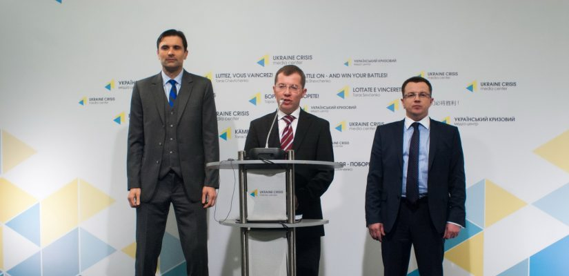 Ukrgasvydobuvannya may become a starting platform for reforming state-owned companies – Professional Government Initiative