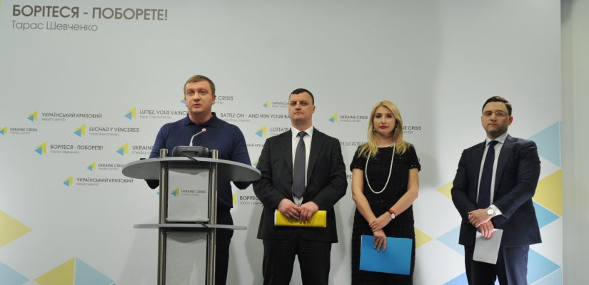 Ukraine's high officials will be first to lodge e-declarations
