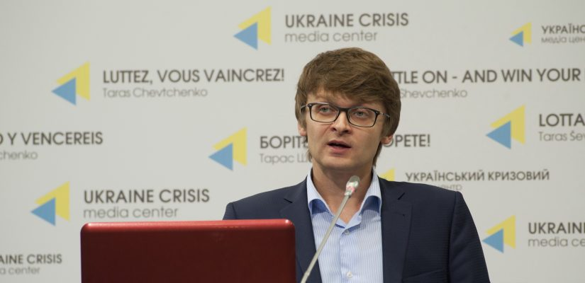 Ukraine's Ministry of Justice launches online service for processing and issuing documents