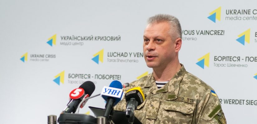 Col. Andriy Lysenko: Militants tried to break through contact line
