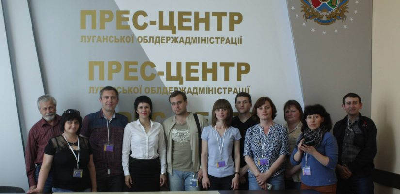 Mykolayiv journalists visited Luhansk region within the press tour of Ukraine Crisis Media Center