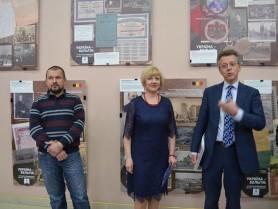 Exhibition on Belgian investment in Ukraine in late XIX – early XX century opens in Severodonetsk