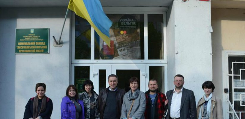 Exhibition on Belgian investment in Ukraine at the turn of the XIX-XX centuries opens in Lysychansk