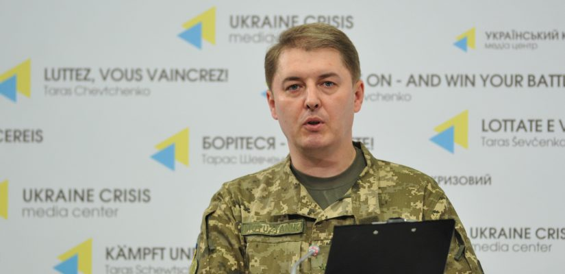 Colonel Oleksandr Motuzyanyk: Losses in the ATO zone amounted to one killed and two wounded