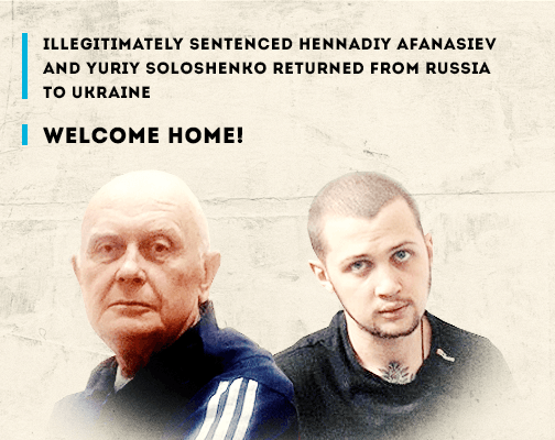 UCMC Explainer. Not a single chance. Released Afanasiev and Soloshenko on Federal Security Service of Russia breaking captives
