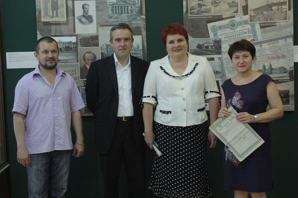 24.6.- Mariupol expo- 1
