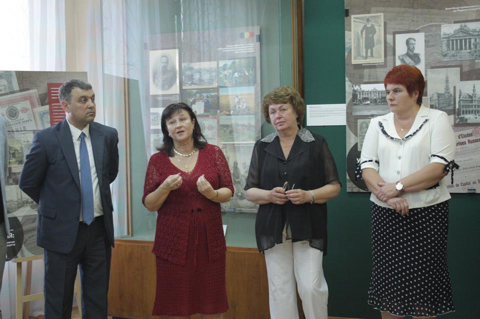 24.6.- Mariupol expo- 2