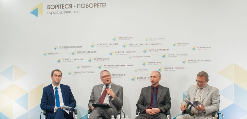 Ukrainian-Romanian relations are flourishing today – experts, diplomats