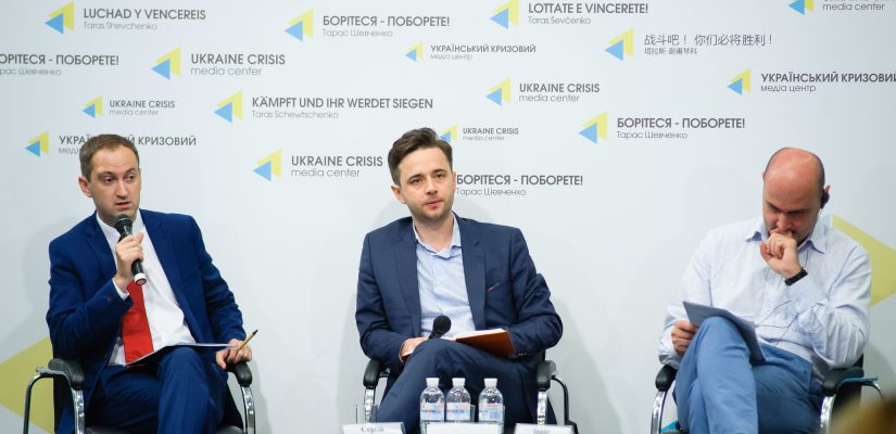 Experts: Less talk and more real reforms – the way of Ukraine, Moldova and Georgia to EU membership