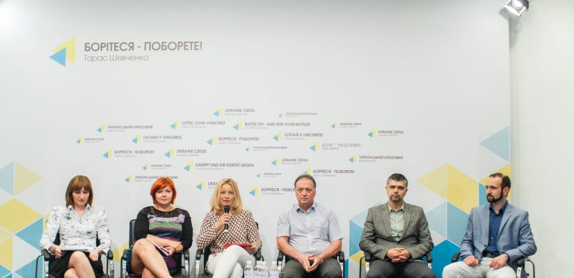 "Study: 79 percent of Ukrainians do not know what ""e-democracy"" is"
