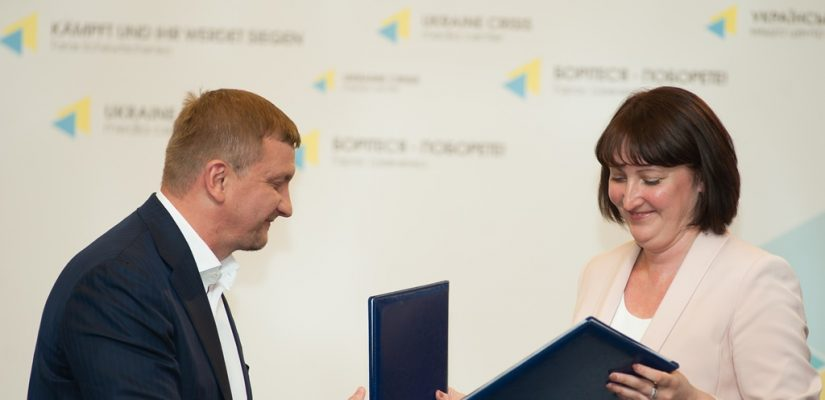 National Agency for Prevention of Corruption and Ministry of Justice of Ukraine sign Memorandum for Cooperation