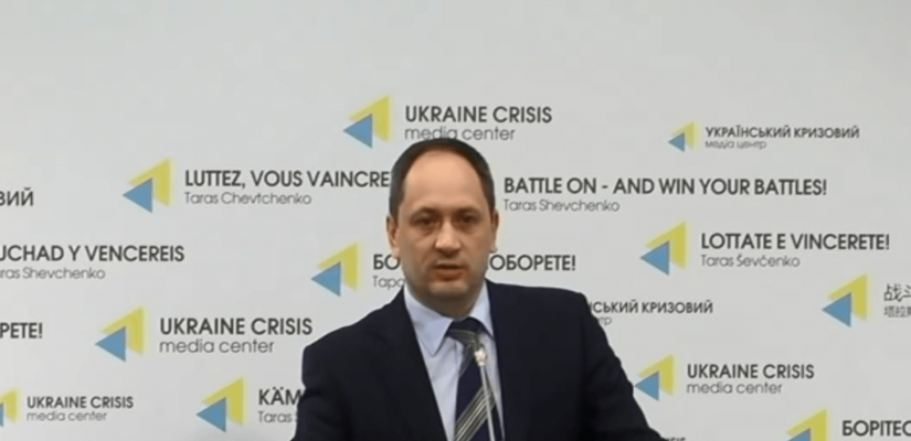 First in two years government interagency meeting on de-occupation of Crimea takes place in Kyiv