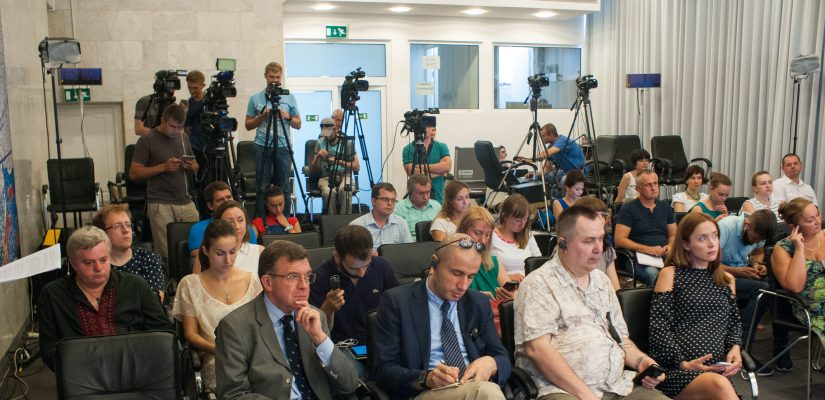 Schedule of press-briefings in Ukraine Crisis Media Center for September 28, 2016