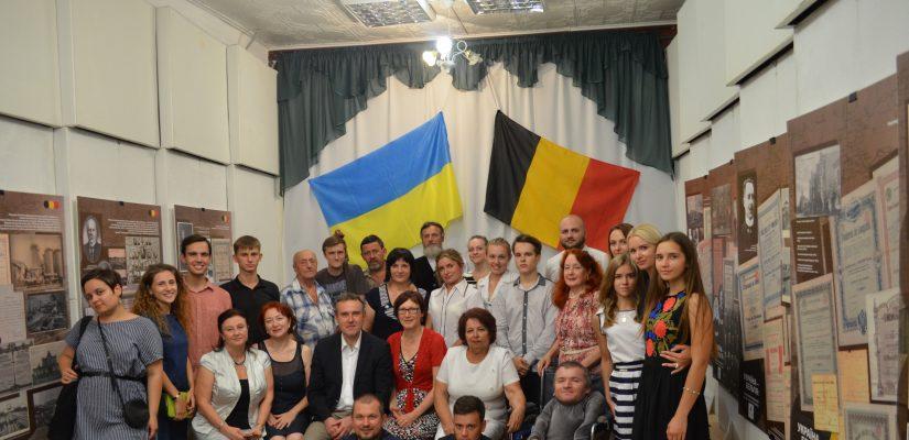 """Belgian investment in Ukraine in late XIX – early XX century"" exhibit opened in Slvoyansk"