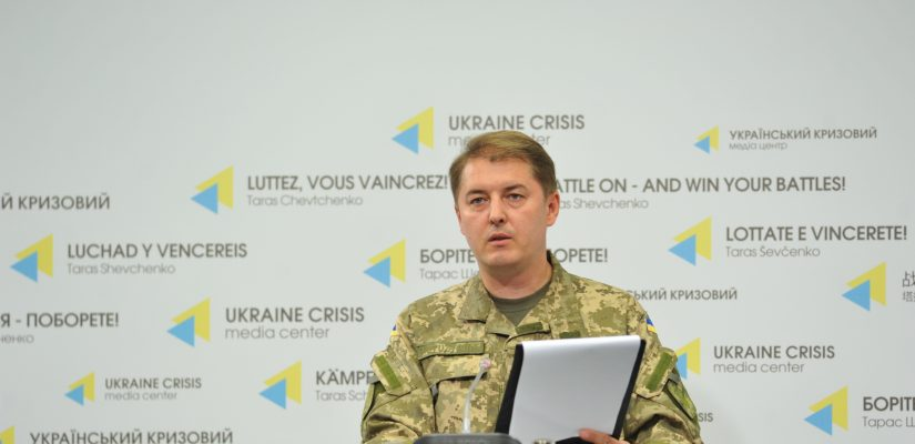 Colonel Motuzyanyk: Militants' attacks in Stanytsia Luhanska complicate implementation of agreements on the parties' troops and weapons disengagement