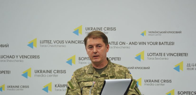 Colonel Oleksandr Motuzyanyk: In Avdiivka militants fired more than 100 mines and 5 heavy artillery rounds