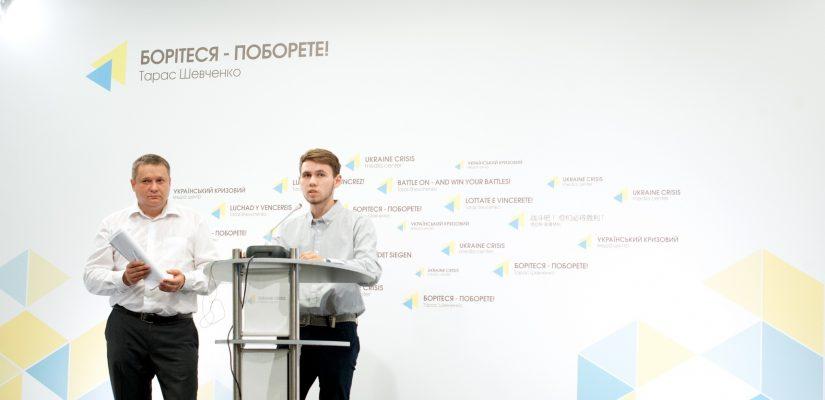 Committee of Electors of Ukraine: Politicians wage undeclared war on decentralization reform