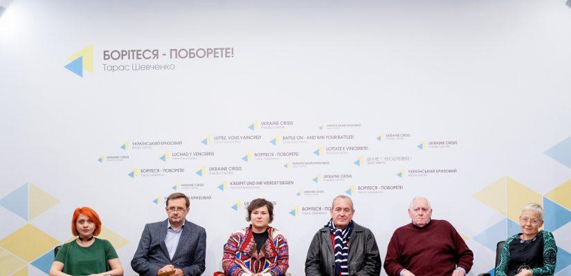 "International conference ""Kazymyr Malevych: Kyiv aspect"" begins in Kyiv"