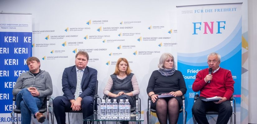 Experts: Introduction of Energy Ombudsman in Ukraine should be based on public demand