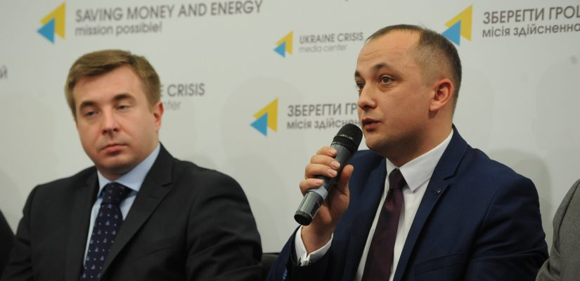 "Paris Agreement is a ""window of opportunity"" for modernization and investment but it is unclear whether Ukraine can use it – discussion"
