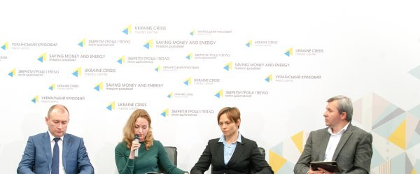 Ukraine needs to fight for investment. 80th place in the Doing Business ranking is not enough – experts